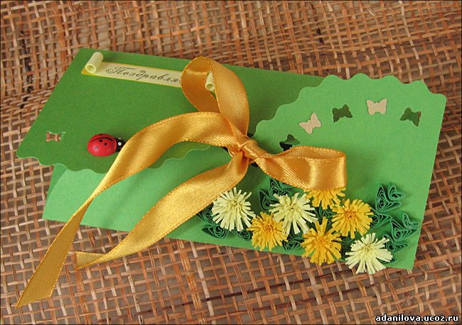 Открытки конверт своими руками на день рождения